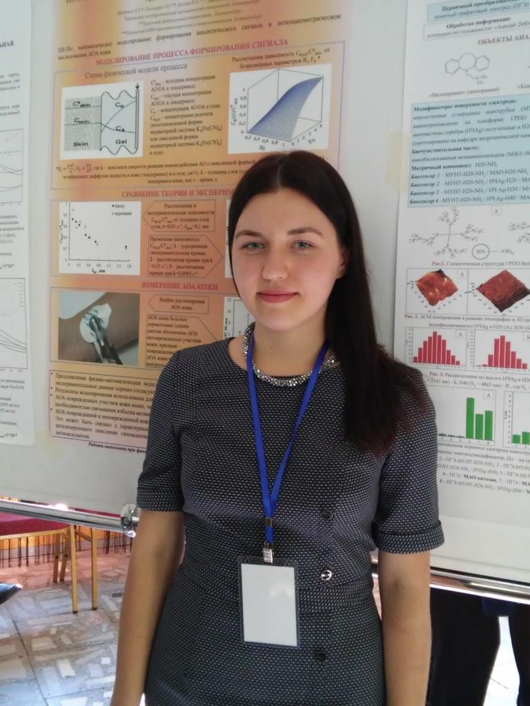 Поздравляем Марию Маркину с защитой кандидатской диссертации  Поздравляем Марию Геннадьевну Маркину с успешной защитой кандидатской диссертации на тему Потенциометрический и колориметрический сенсоры для определения