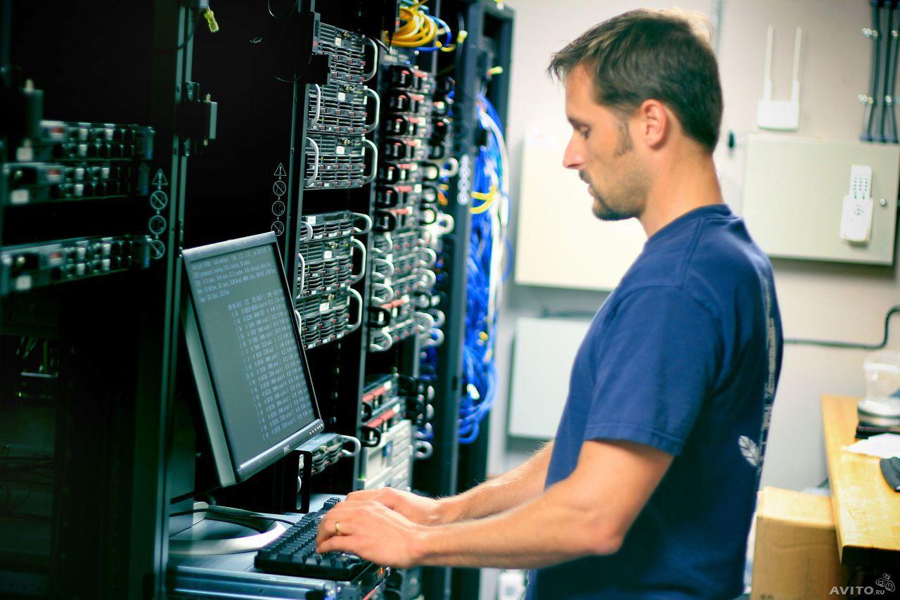 Диплом о профессиональной переподготовке Системное администрирование и информационные технологии купить