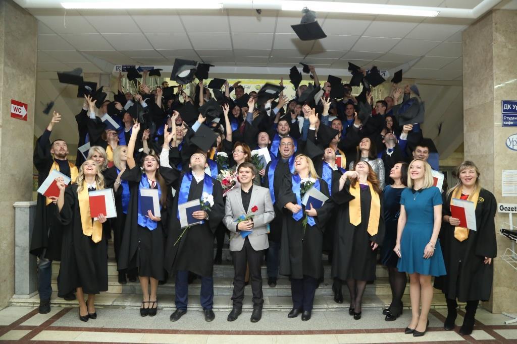 Магистранты заочной формы получили дипломы Уральский  Впереди вручение дипломов магистрантам очно заочной формы обучения а сегодняшним выпускникам желаем удачи в выбранной сфере