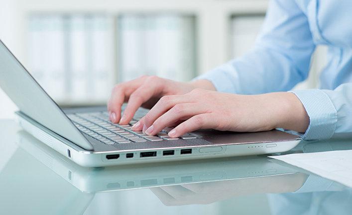 онлайн заявка на кредит в екатеринбурге во все банки