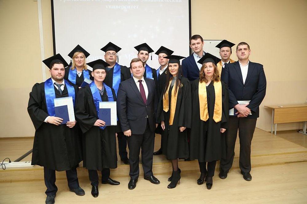 Магистранты заочной формы получили дипломы Уральский  prevnext