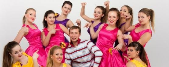 Дополнительный набор участников в танцевальный коллектив ДК!