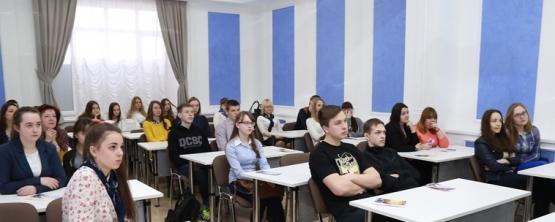 Всероссийская олимпиада по работе в системе БСС Главбух