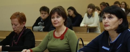 В УрГЭУ обсудили актуальные проблемы обучения специалистов в сфере ЖКХ