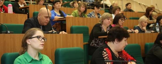 В УрГЭУ проведен федеральный семинар по подготовке наградных материалов
