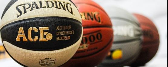 Баскетбол «Ассоциация студенческого баскетбола» России  представляет женский дивизион «ТОП»