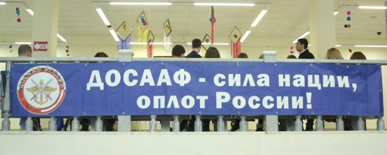 Команда Института менеджмента и информационных технологий УрГЭУ «Фортуна» победила в молодежном квесте «День с ДОСААФ»
