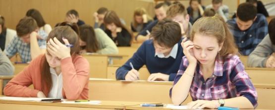 Прием на обучение в Дании в 2017-2018 учебном году