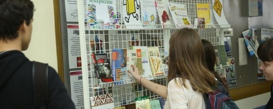 Студенты УрГЭУ собрали макулатуру, обменялись книгами и подарили газетам вторую жизнь