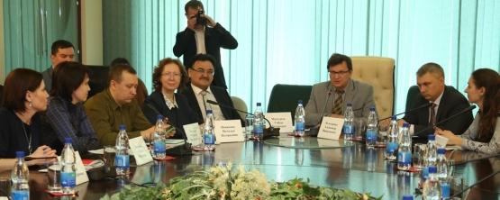 В УрГЭУ обсудили экономико-правовые проблемы обеспечения экономической безопасности