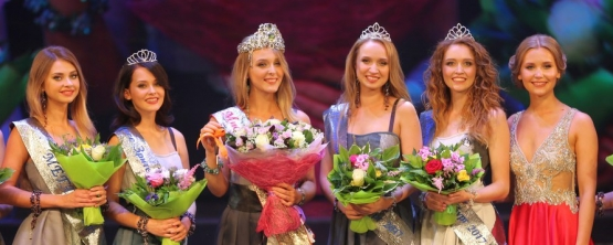 Angelina Kolyasnikova was awarded the title of I Vice Miss Yekaterinburg