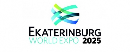 USUE supports the holding of EXPO-2025 in Yekaterinburg
