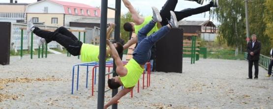 Новая профессиональная спортивная площадка начала свою работу в УрГЭУ