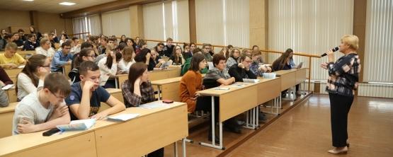 Школьники Екатеринбурга выбирают будущие профессии