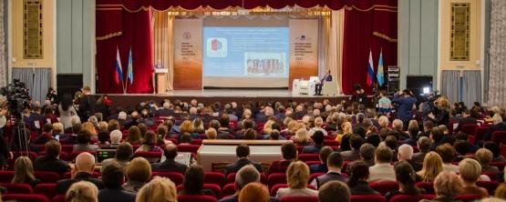 Ректор УрГЭУ Яков Силин принял участие в Форуме ректоров вузов России