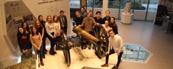 Экскурсионный тур по промышленному Уралу в рамках Недели экономики