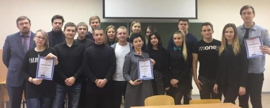 В УрГЭУ прошел Региональный межвузовский студенческий круглый стол по экономическим проблемам коммерческого предприятия