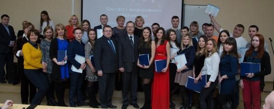 Выпускники ИНО получили дипломы бакалавров