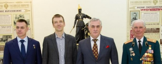 A sculpture of Russia has been installed at USUE