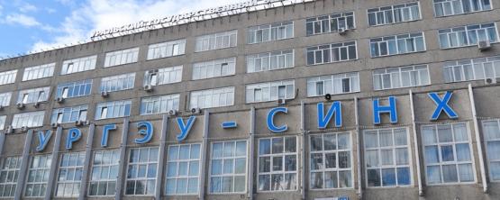 В УрГЭУ состоится финал областного конкурса «Женский облик науки»
