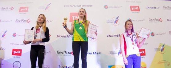 Студентки УрГЭУ выиграли Кубок России по скалолазанию