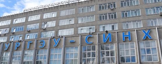 Впервые на Урале – криптодебаты!