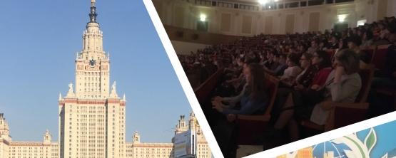 XXV Международная научная конференция студентов, аспирантов и молодых ученых «Ломоносов–2018»