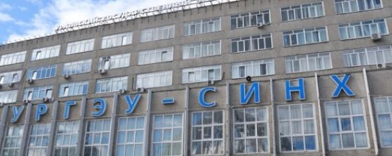 Председатель совета молодых ученых УрГЭУ приняла участие в работе XIII научно-промышленного форума «Техническое перевооружение машиностроительных предприятий России»
