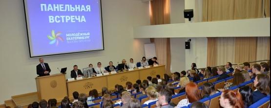 «Молодежный Екатеринбург» отвечает на вызовы времени