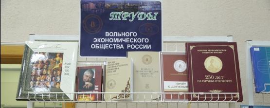 Вышла в свет совместная монография уральских и санкт-петербургских ученых