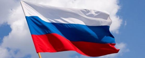 Как отдыхаем в День России?