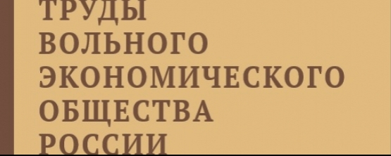 USUE RECTOR ENTERED THE EDITORIAL BOARD OF