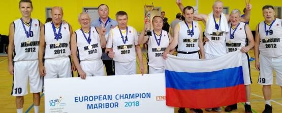 Баскетболисты «Меркурия» – чемпионы Европы!