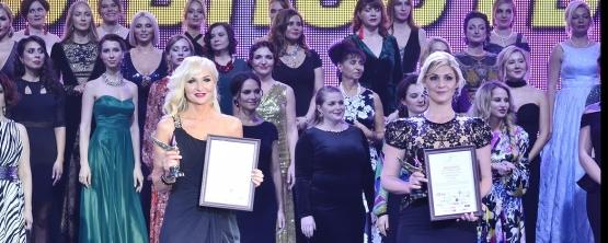 В Свердловской области выбрали «Женщину года»