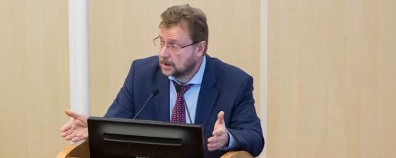 Конституция РФ: история создания и национальная идея