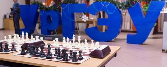 В УрГЭУ создается шахматный клуб-школа