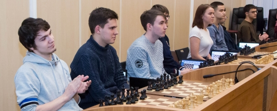 FINE CHESS? YOU WILL FIND IT AT USUE!