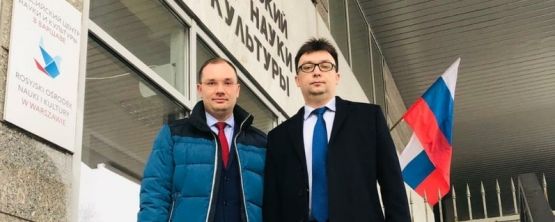 USUE ENTERED ROSSOTRUDNICHESTVO DATABASE IN POLAND