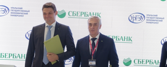 USUE AND SBERBANK ARE PARTNERS!