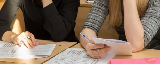 Дополнительное профессиональное образование УрГЭУ как база карьерного роста