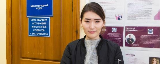Дипломаты Монголии — выпускники УрГЭУ