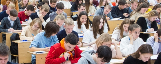 More than 1100 people checked their knowledge of economics at USUE