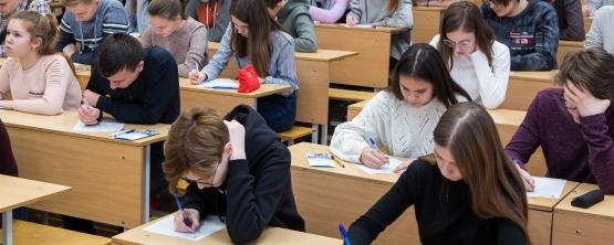 Школьники написали о кругосветной экспедиции на английском языке
