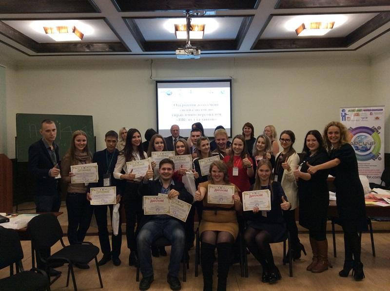 V-я Международная научно-практическая конференция «Достойный труд – основа стабильного общества»